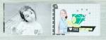 Stampin´ Up - Minialbum - Materialpaket - 3D Kamera - Papierkamera -